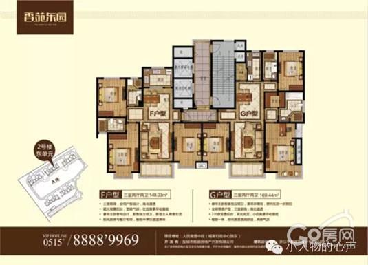 190平方房子设计图