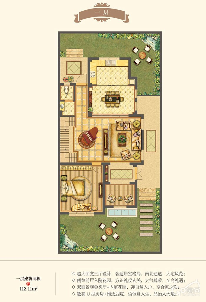 20x13带院别墅设计图