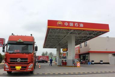 中国石油加油站_中国石油加油站的投诉电话是多少