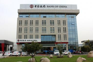 中国银行(悦达二厂处)