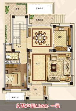 新型农村两层四室两厅房屋设计图展示