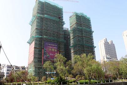 鹽城紫緣公寓