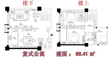 复式公寓88.41㎡