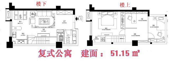 复式公寓51.15㎡