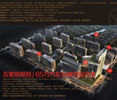 汇智广场(东湖·未来城)