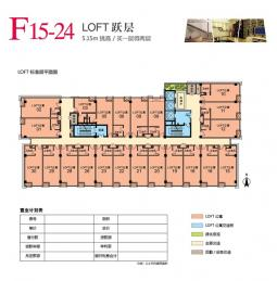 F15-24LOFT跃层