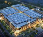 寶豐國際商博城