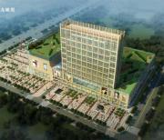 新苏国际公寓