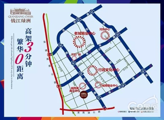 慈溪高架规划图