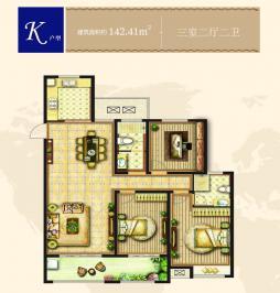 67#楼K户型142