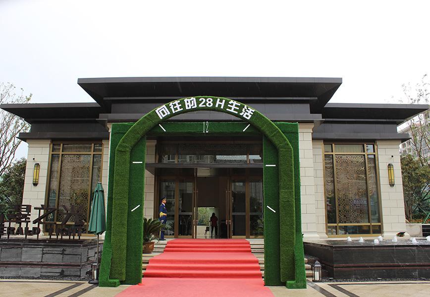 碧桂园·翡翠之光售楼中心美照全城首映