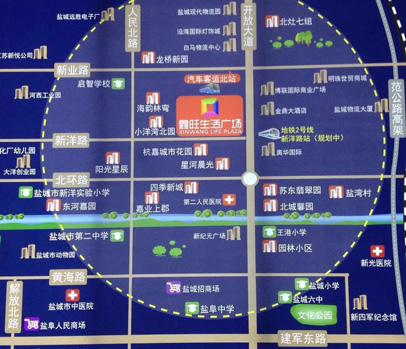 盐城鑫旺生活广场