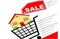 买房导购 特价房