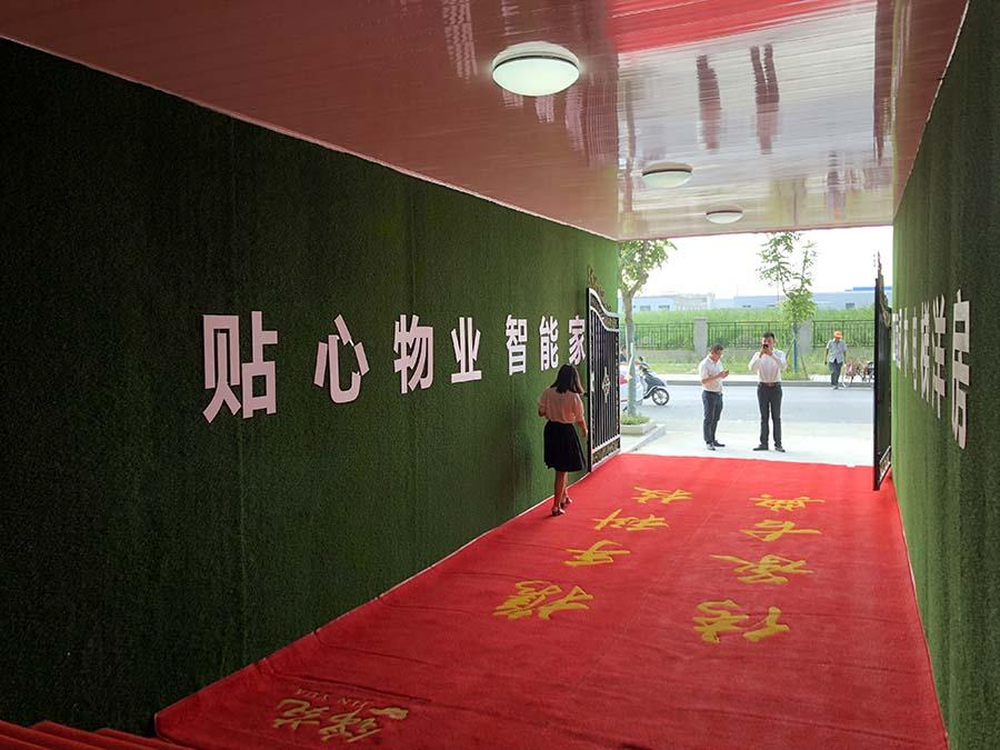 德惠锦苑样板间华美绽放 不容错过的视觉盛宴