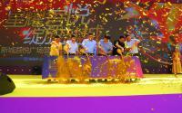 新城吾悦广场:盛夏七月,相遇吾悦,营销中心盛大开放