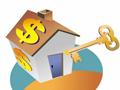 盐城11月最新房贷政策