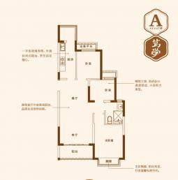 13#楼A户型 笃学