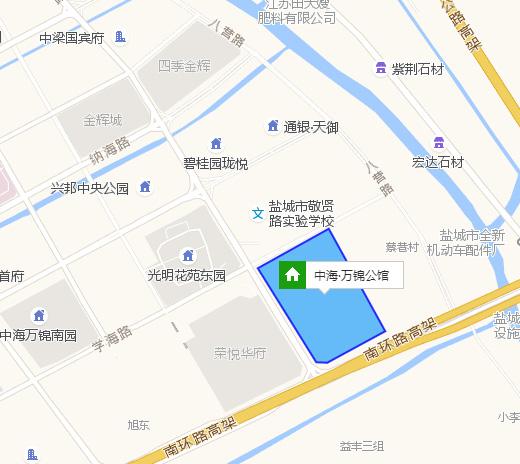 盐城中海万锦公馆