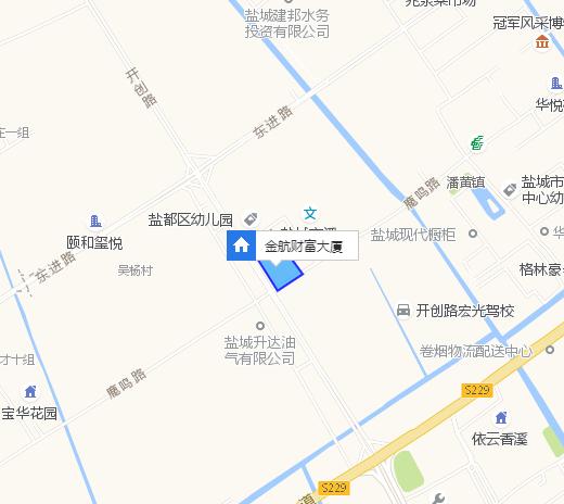 鹽城金航財富大廈