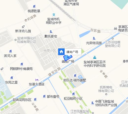鹽城峰尚廣場