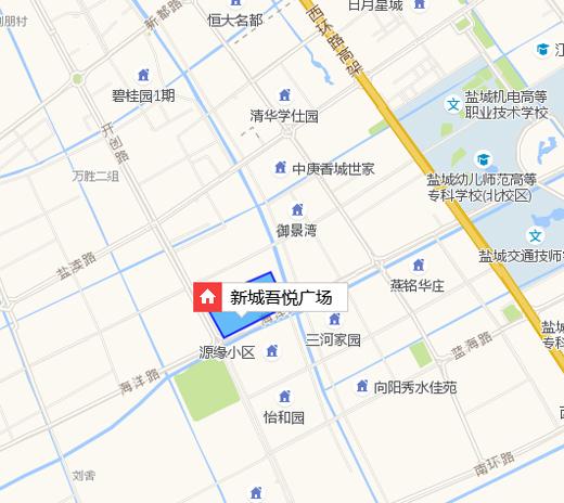 鹽城新城吾悅廣場