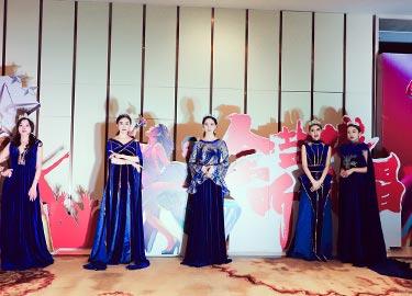 碧桂园·中国好声音盐城赛区启动仪式召开
