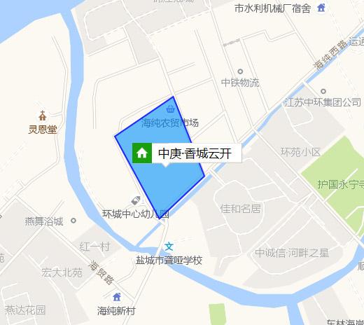 鹽城中庚香城云開