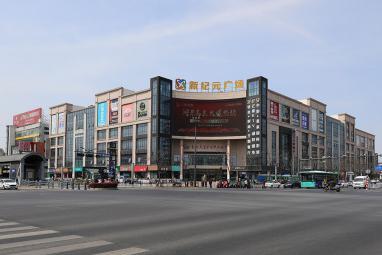 新纪元广场
