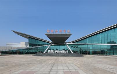 盐城国际会展中心