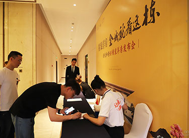 新城吾悅和府8F精裝洋房媒體發布會圓滿落幕