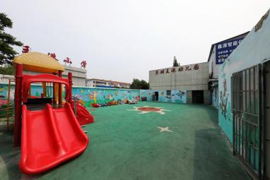 王港幼儿园