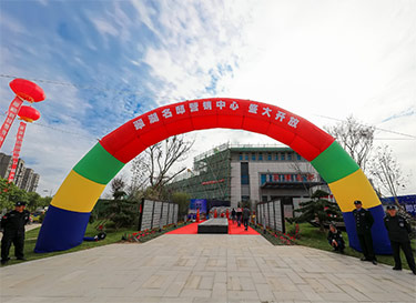 翠湖名邸營銷中心盛大開放