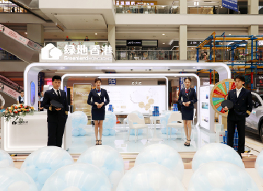 绿地香港礼献盐城,宝龙展厅盛放!