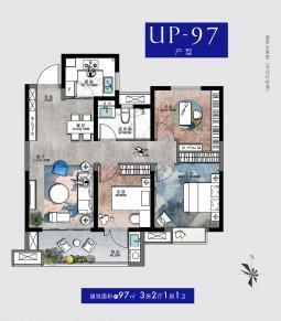 UP-97户型