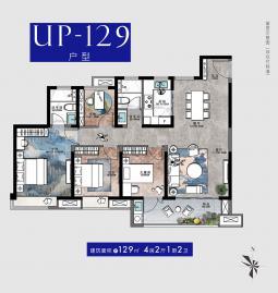 UP-129户型
