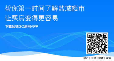 GO房網APP安裝指南