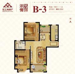 B-3户型两房两厅一卫