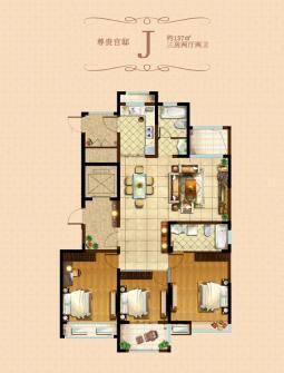 J户型三房两厅两卫