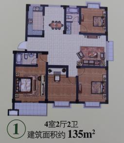 四室两厅两卫135