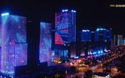 金融城夜景视频