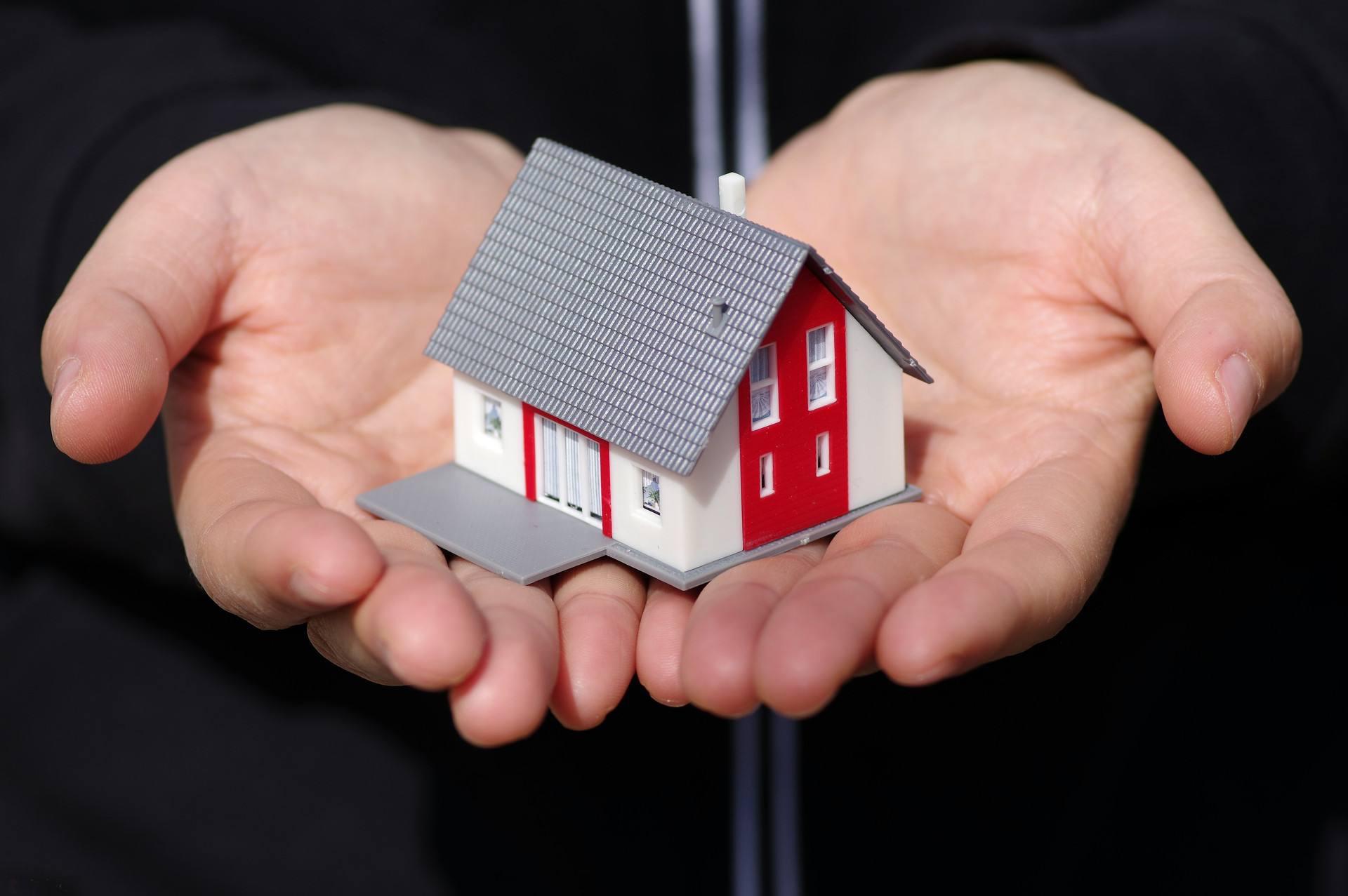 房价高涨 买房