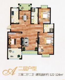 A二层户型三室二厅二卫