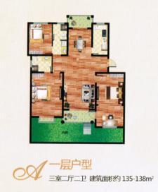 A一层户型三室二厅二卫