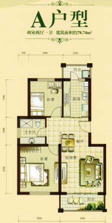 A户型两室两厅