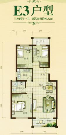 E3戶型三室兩廳
