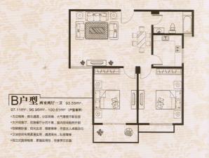 B戶型兩室兩廳
