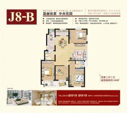 J8-B户型