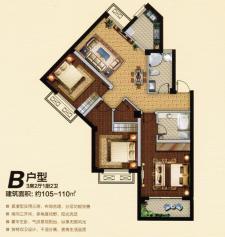 B戶型三房2廳2衛