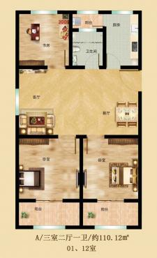 A户型三室二厅