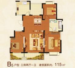 B5户型三房两厅